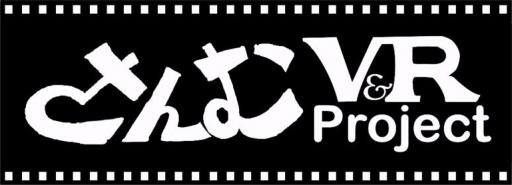 さんむ VR(Sammu Video & Records)  山武市の記録・動画配信