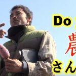 「着地型観光バスツアー企画事業」PR動画